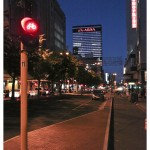 80 intersections in the Cape Town city centre all the traffic lights change to red at the same time
